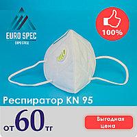 Респираторы KN 95   c клапаном от 60тг Оптом,, фото 1