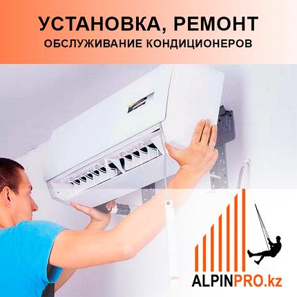 Установка и ремонт кондиционеров, фото 2