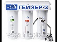 Фильтр для воды с повышенным содержанием солей жесткости Г-3ИВС ЛЮКС