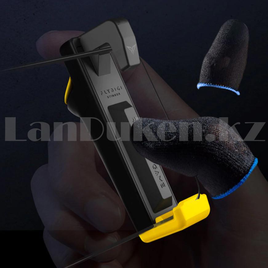 Игровые перчатки для пальцев для игр на телефоне сенсорные ультратонкие многоразовые черные - фото 8