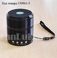 Колонка беспроводная Bluetooth-спикер мини для телефонов и портативных ПК (Черная)