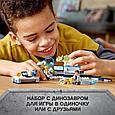 75939 Lego Jurassic World Лаборатория доктора Ву Побег детёнышей динозавра, Лего Мир Юрского периода, фото 6
