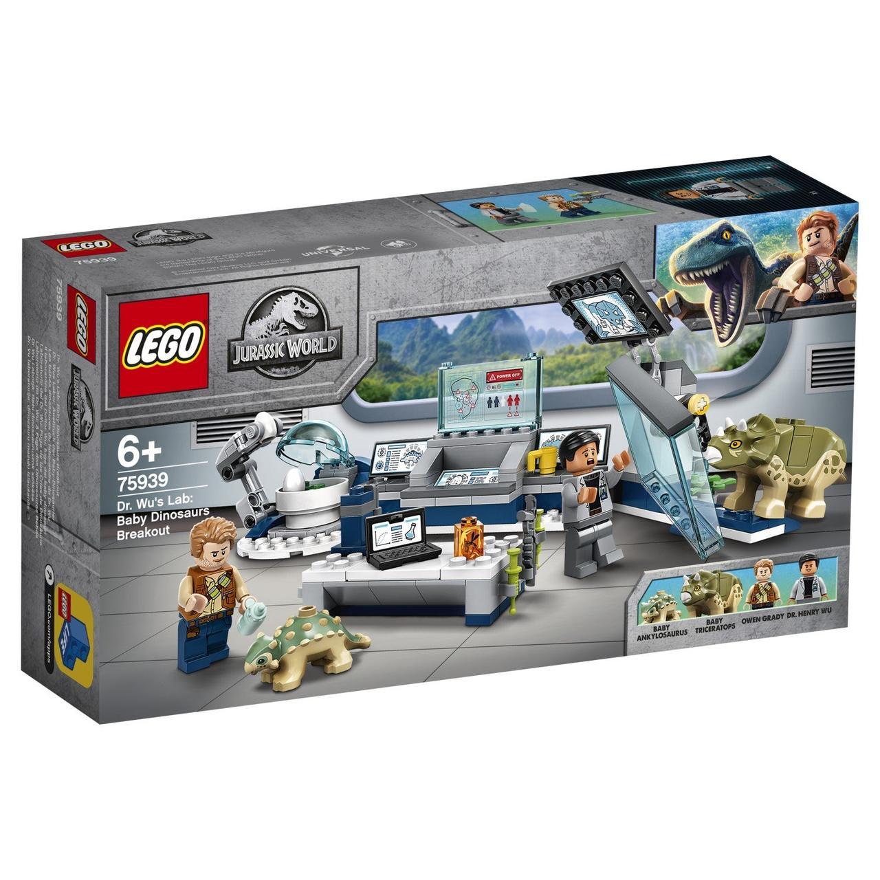 75939 Lego Jurassic World Лаборатория доктора Ву Побег детёнышей динозавра, Лего Мир Юрского периода