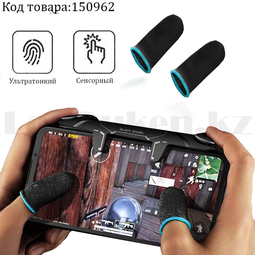 Игровые перчатки для пальцев для игр на телефоне сенсорные ультратонкие многоразовые черные - фото 1