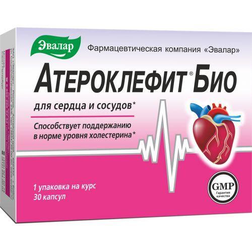 Атероклефит 250 мг №30 капс. Эвалар