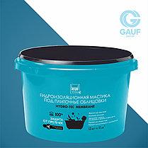 "Гидроизоляционная мастика под плиточные облицовки Bergauf ""Hydro-Tec Membrane"", 4 кг, фото 3"