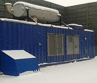 Аренда 1500 кВа Дизельной Электростанции Генератора Wilson P1500