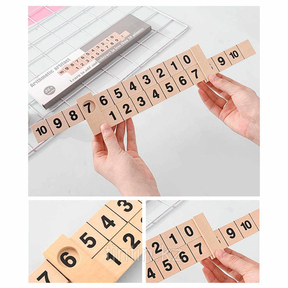 Деревянная арифметическая линейка для изучения состава числа
