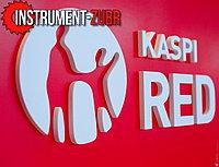 INSTRUMENT-ZUBR и KASPI RED