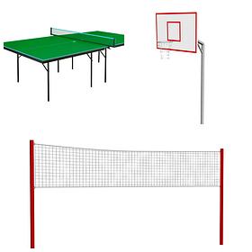 Теннисные столы, баскетбольные щиты и прочее