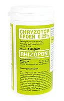Chryzotop Хризотоп Грин 0,25%, NL ( индулиномасляние кислоты) , производитель Rhizopon BV, 350 г