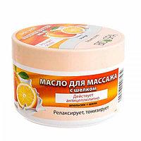 Масло для массажа 300мл с шелком Апельсин+Шёлк Belle Jardin