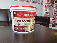 Жидкий травертин 25 кг Evrofasad