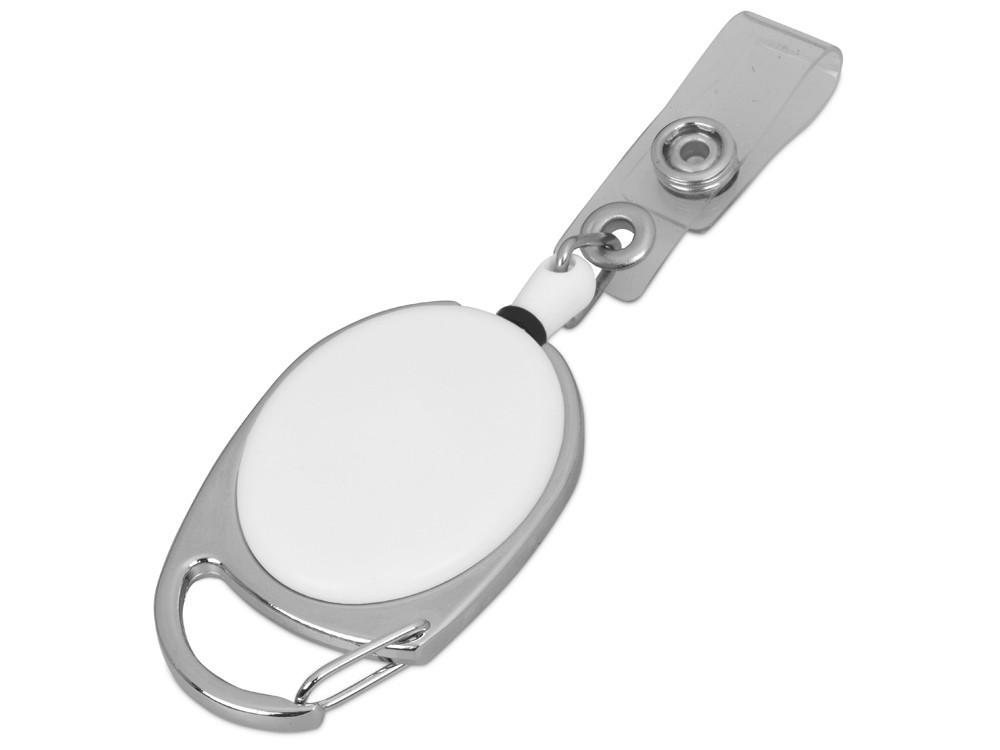 Ретрактор с клипом, белый/серебристый