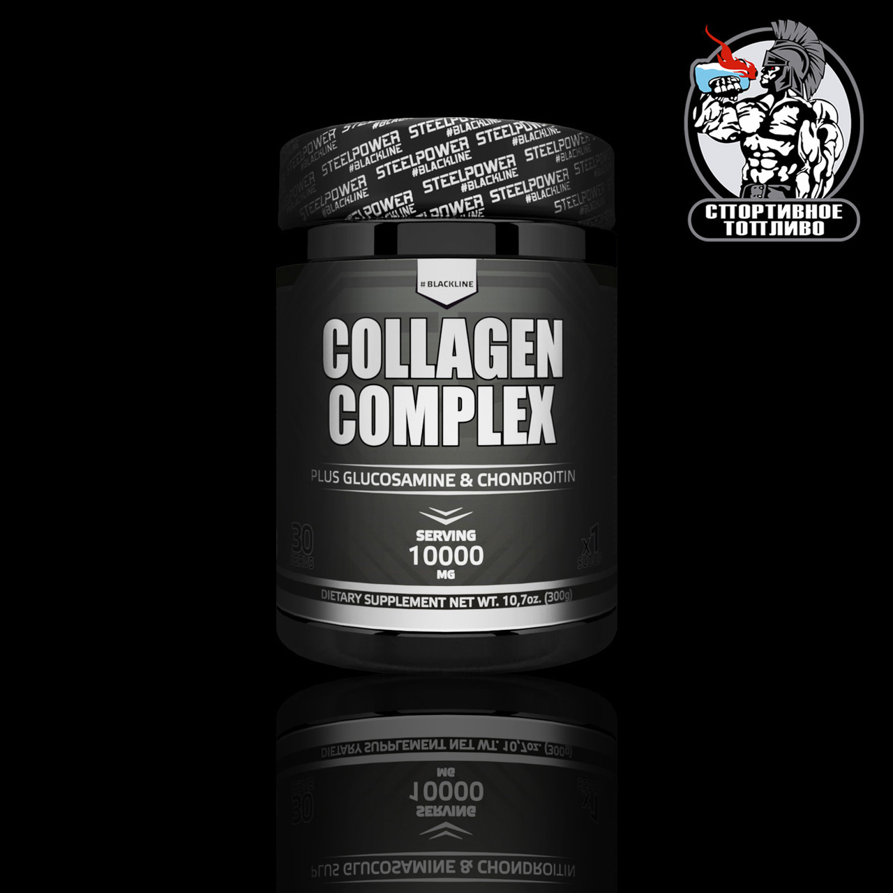 Steel Power - Collagen Complex 300гр/30порций