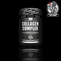 Steel Power - Collagen Complex 300гр/30порций Лимон-Фреш