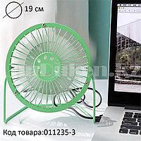 Настольный мини вентилятор USB металлический (MINI FANS) HJ-T-19-1 зеленый
