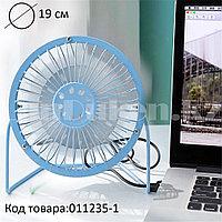 Настольный мини вентилятор USB металлический (MINI FANS) HJ-T-19-1 голубой