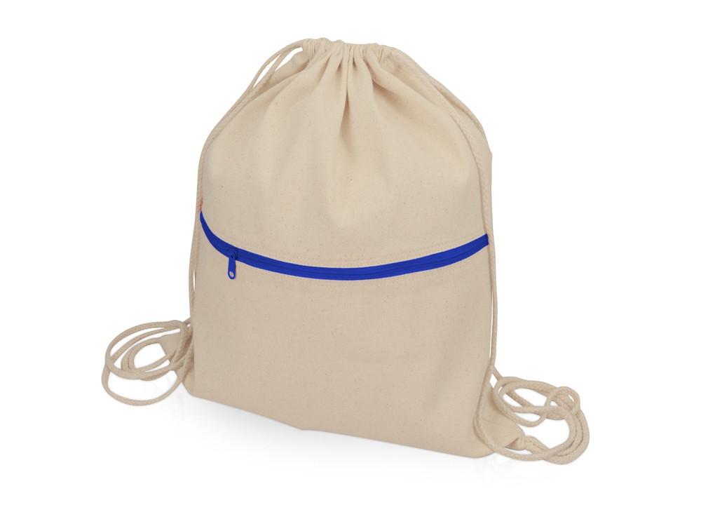 Рюкзак-мешок хлопковый Lark с цветной молнией, натуральный/синий