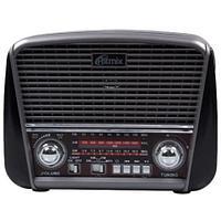 Радиоприемник Ritmix RPR-065, Gray