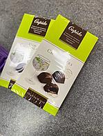 Cupido Шоколад конфеты 150гр.  (Бельгийский шоколад)