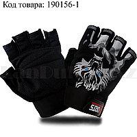 Перчатки для фитнеса и тренажеров турника противоскользящие (без пальцев) волк черные