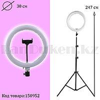 Кольцевая лампа и штатив LED лампа для селфи (3 режима свечения) Ring fill light диаметр лампы 30 см