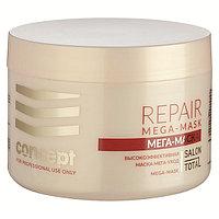 Маска для волос CONCEPT Live Hair Мега-уход, 500 мл №51714/13226