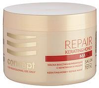 Маска для волос CONCEPT Keratin & Honey восстановление 500 мл 51721
