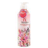 Бальзам KERASYS PERFUME Rinse Blooming & Flowery 600 мл №45309