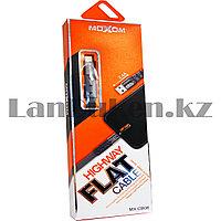 Зарядный USB кабель Lightning длина 1 метр Moxom 2.4А серый