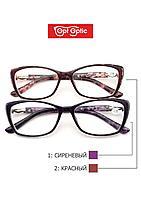 Готовые очки для зрения с диоптриями от -1.00 до -2.50