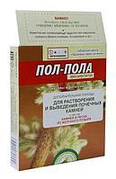 "Фитогранулы ""Пол-Пола"" ( эрва шертистая) 48 гр"