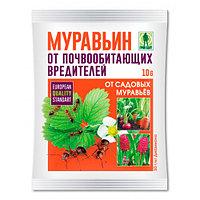 Муравьин 10 гр