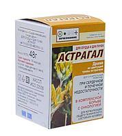 Астрагал драже, 48 г