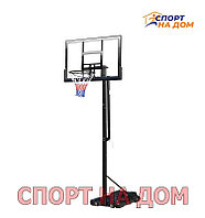 Стойка с баскетбольным кольцом (высота 230-310 см)