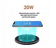 Беспроводная зарядка QI Fast Charge 20W, ультратонкая, с подсветкой, для смартфонов iPhone/Samsung