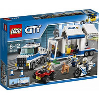 LEGO City: Мобильный командный центр 60139