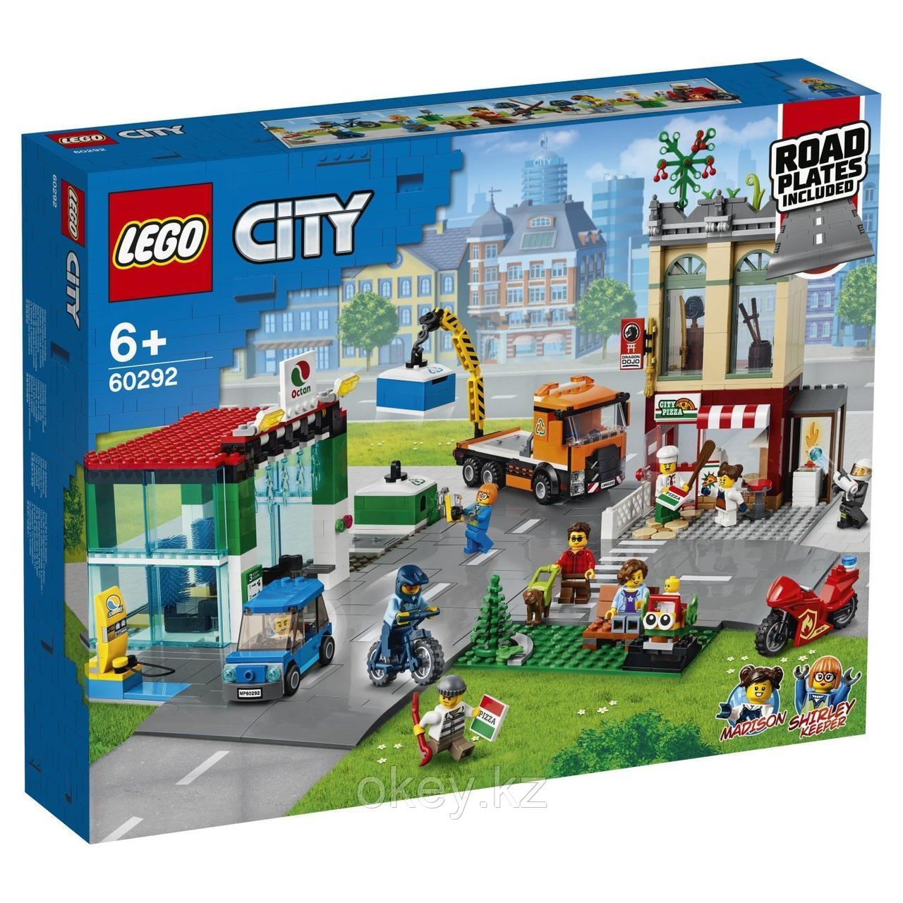 LEGO City: Центр города 60292