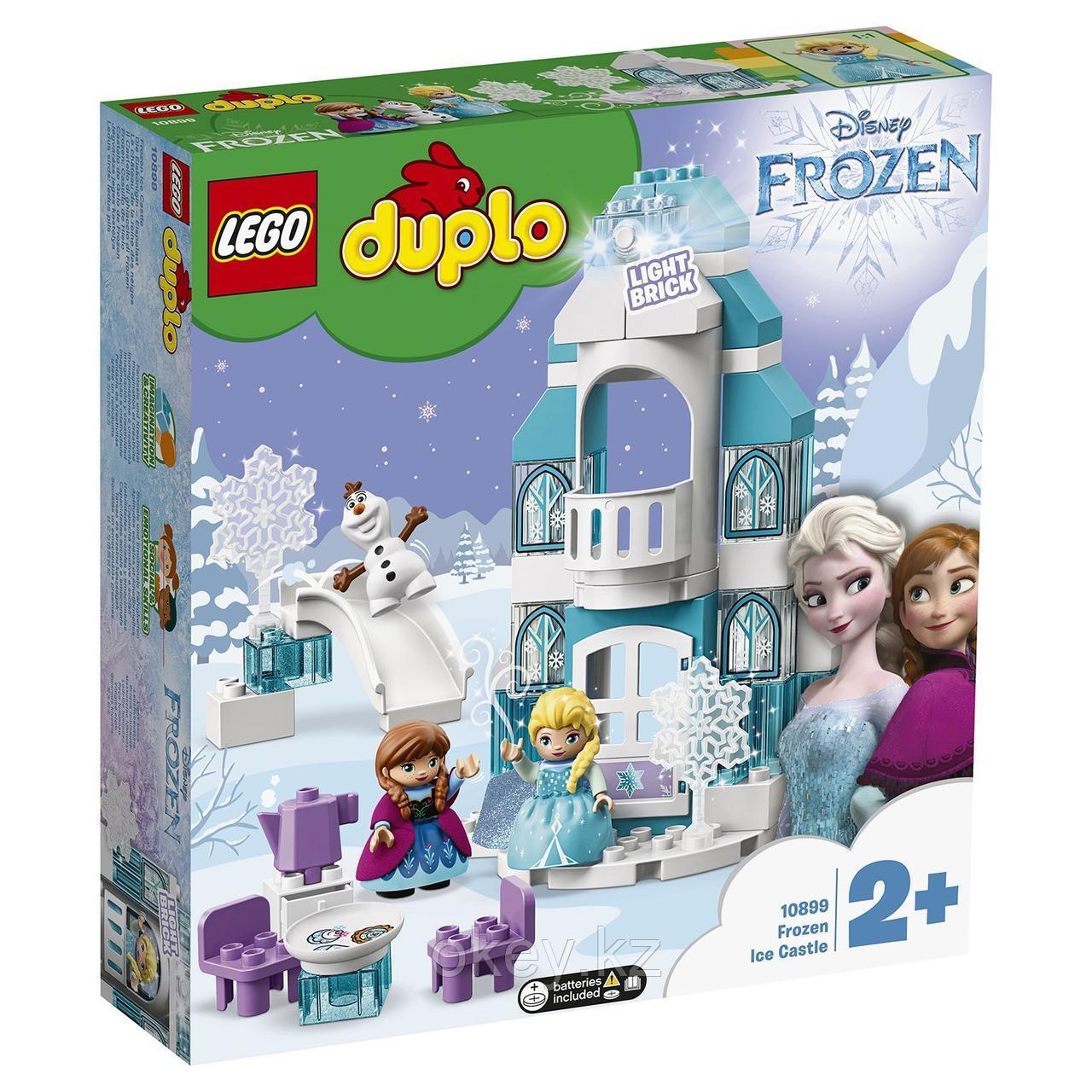 LEGO Duplo: Ледяной замок 10899