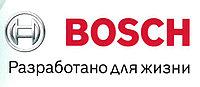 Продлено партнерство с ТОО Роберт Бош (Robert Bosch) на 2021 год