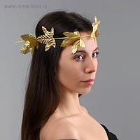 Карнавальный набор «Афродита», ободок, тату