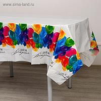 Скатерть «С днём рождения», шарики 182 х 137 см