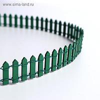 Миниатюра кукольная «Забор», размер 90×3 см, цвет зелёный