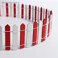 Миниатюра кукольная «Забор», размер 90×5.5 см, цвет бело-красный