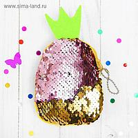 Мягкий кошелёк «Ананас», хамелеон