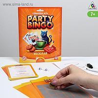 Командная игра «Party Bingo. Весёлая», 7+