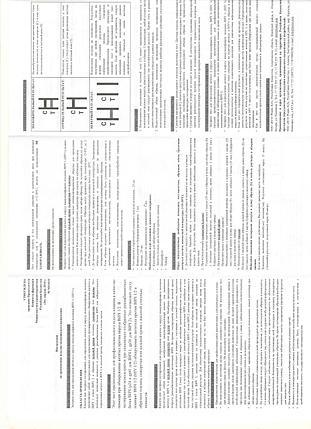 Экспресс-тест для определения ВИЧ-1/2 №25., фото 2
