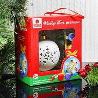 Шар новогодний под раскраску «Узоры №2» с подвесом, краска 3 цвета по 2 мл, кисть