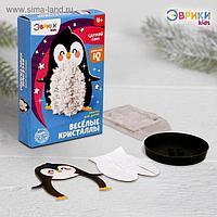 Набор для выращивания кристалла «Опыты. Веселые кристаллы», пингвин